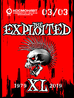 The Exploited (16+)